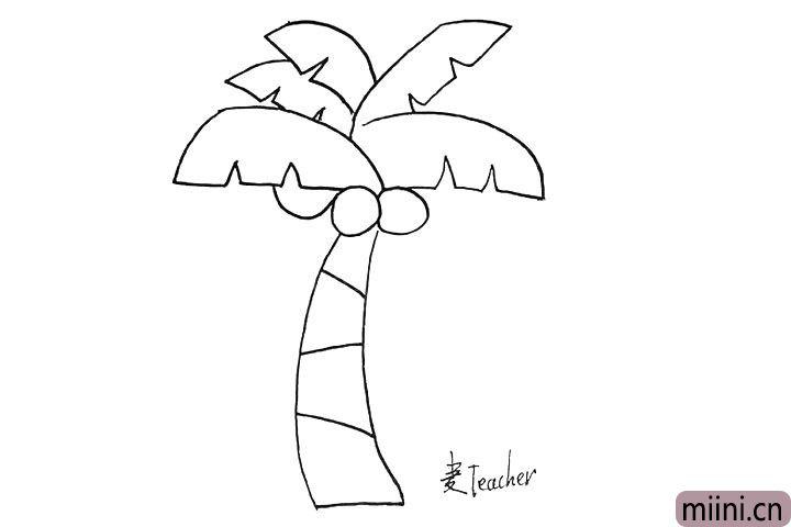 5.画出椰子树的树干。