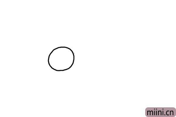 1.先画一个圆形是它的头部。