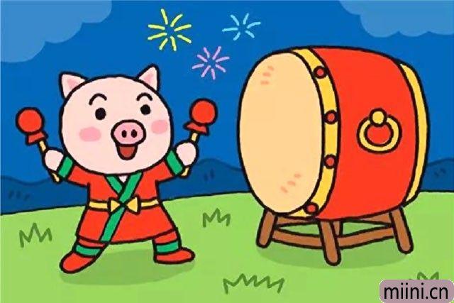 7.最后一步给小猪大鼓填上喜庆的颜色。