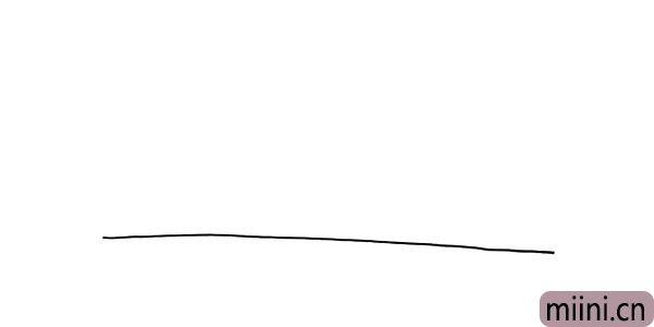 第一步:首先画一条微微斜的横线作为地平线。