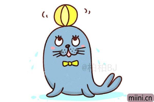 喜欢顶球的海狮简笔画步骤教程