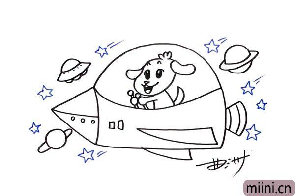 5.在飞船的周围画出星球、星星、飞碟,让画面更加的丰富。