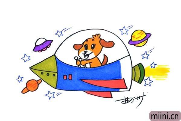 小狗开宇宙飞船遨游太空的简笔画步骤教程