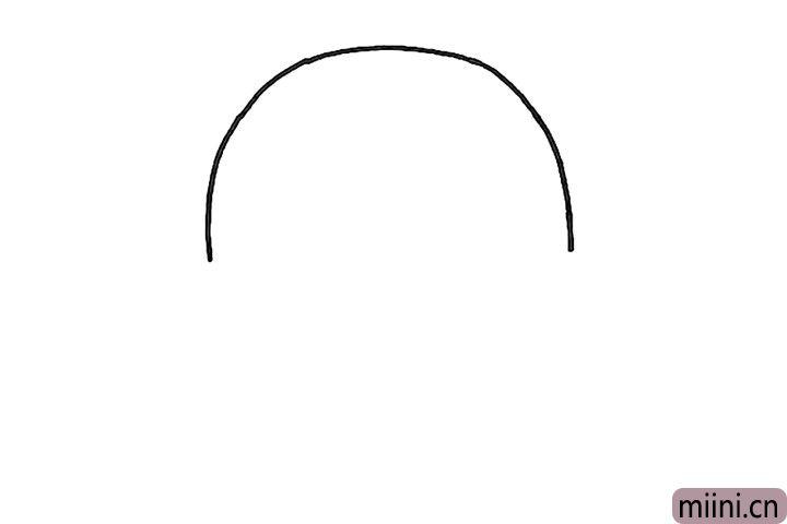 1.先画一个半圆,是可爱小熊的脑袋。
