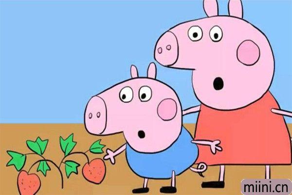 种菜的小猪佩奇和弟弟乔治简笔画步骤教程