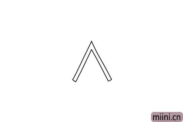 1.先画一个三角形的房檐。