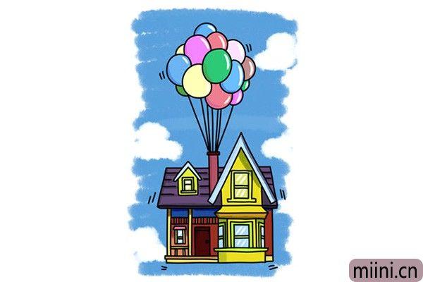 11.最后一步给这个会飞的房子填色漂亮的颜色。