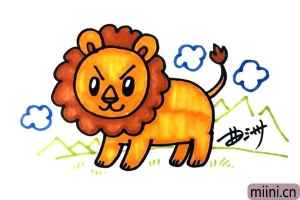 5.狮子的颜色比较简单,只要认真涂好涂均匀就行了,再画出一些背景就完成了。