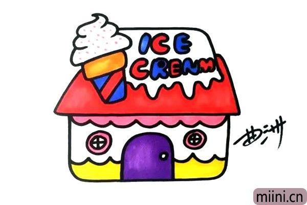 卖甜筒的冰淇淋店简笔画步骤教程