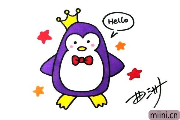 5.企鹅上色比较简单,我画了一只紫色的企鹅王子,你笔下的企鹅是什么颜色的呢?