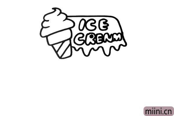 2.再画出冰淇淋店的招牌和英文字母,这下特征就出来了。