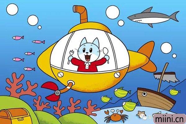 小猫驾驶潜水艇简笔画步骤教程