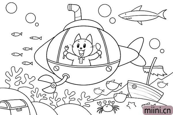 6.再把背景进一步的丰富一下,海底的鱼类真多呀,难怪小猫这么高兴。