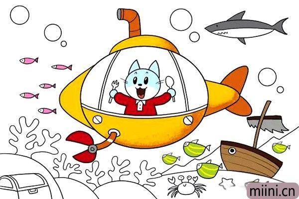 7.我们先从主体人物开始上色,黄色的潜水艇特别显眼。