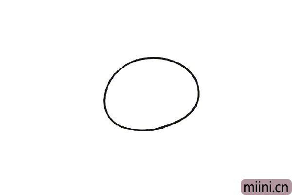第一步:先画一个鸡蛋形的椭圆。