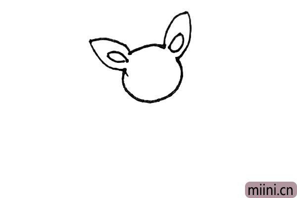 第三步:耳朵里面再画上一个同样的形状作为里面的结构。