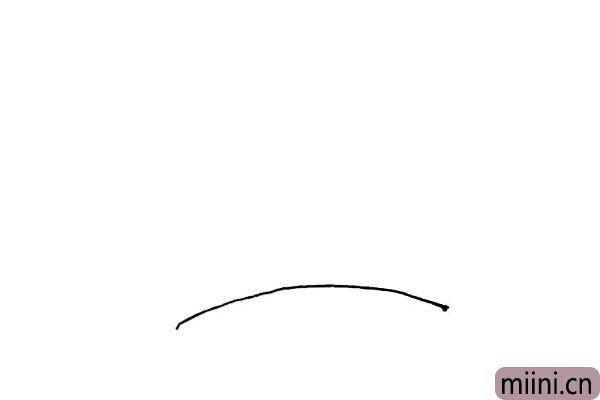 第一步:先画上一条弧线作为地面。
