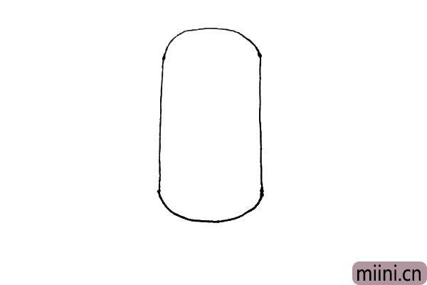 第一步:先画上两条竖线,上下各画上一个半圆。