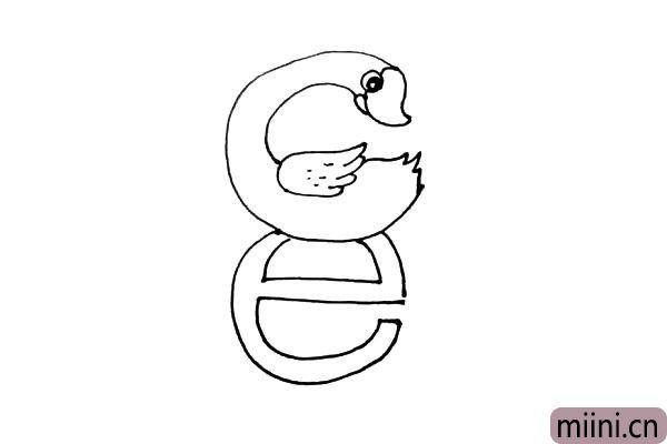 """第六步:在下面画上一个大大的""""e""""作为倒影。"""