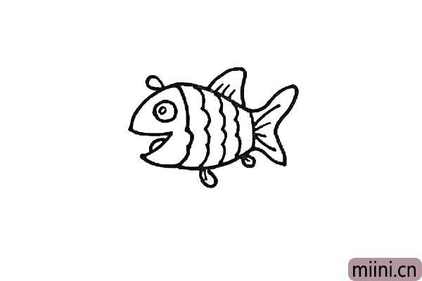 第五步:画出小鱼的鱼鳞和鱼鳍纹路,鱼鳞的纹路是波浪形的!