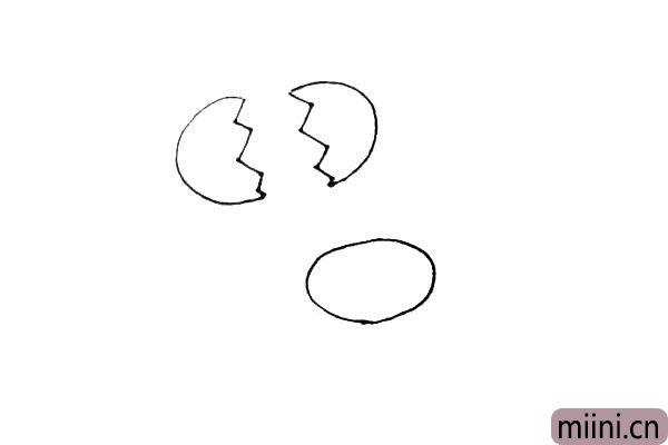 第三步:在蛋壳下面画上一个椭圆形代表蛋黄。