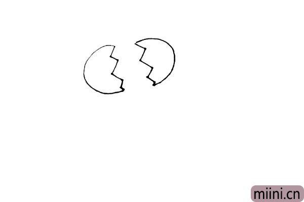 第二步:分别用小折线把它们连起来,形成破开蛋壳的样子。