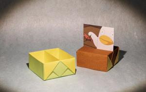 简单实用,一个有不正经用法的,带分隔的小方盒子折纸步骤教程