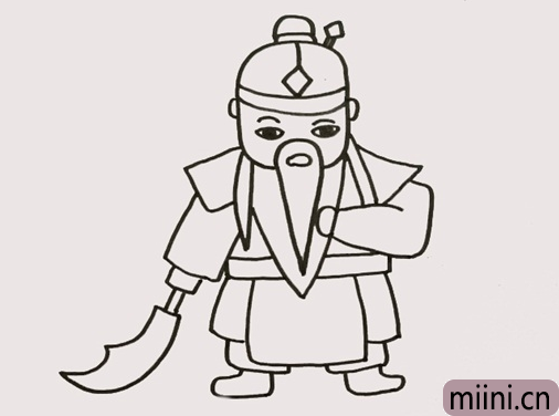 关羽可爱卡通简笔画