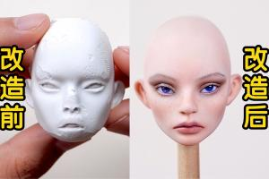 耗时一月,把损坏的BJD娃头改造成精灵系小仙女