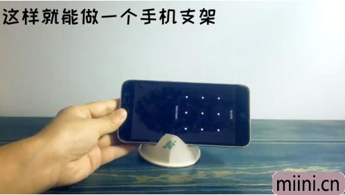 用一次性纸杯制作一个手机支架的步骤教程