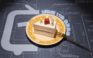 庆生草莓蛋糕折纸教程