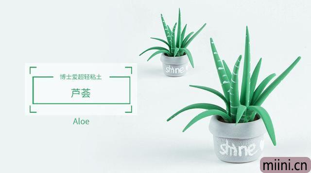 miini<a href=http://www.miini.cn/niantu/ target=_blank class=infotextkey>粘土</a>教程网