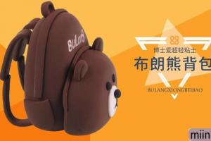 简单布朗熊粘土背包小挂件的制作步骤教程