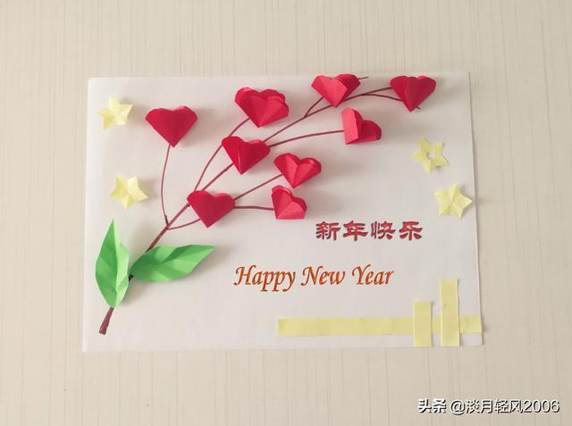 爱心花朵束贺卡的折纸详细制作教程