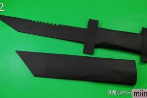 特种兵格斗刀的折纸制作步骤教程