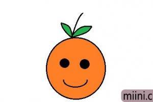 笑脸橘子的简笔画步骤教程
