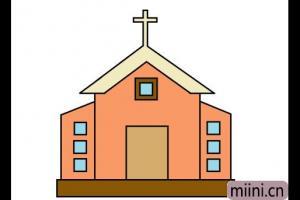 很好看的教堂简笔画步骤教程