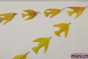 南迁的大雁树叶贴画步骤教程