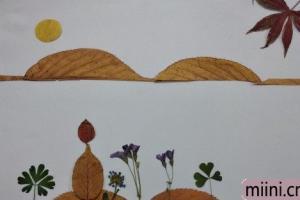 用树叶制作一幅漂亮的风景画步骤教程