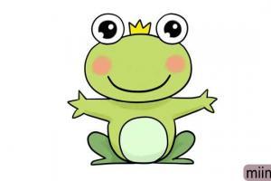 想要拥抱的青蛙王子简笔画步骤教程