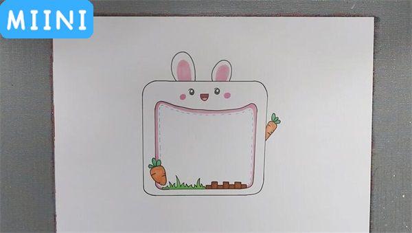 小兔子读书卡怎么画