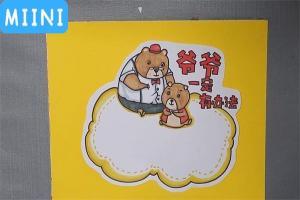 熊爷爷教小熊的读书卡制作方法步骤教程